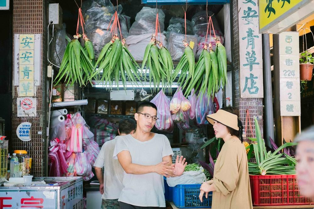 安安青草店  經典青草茶