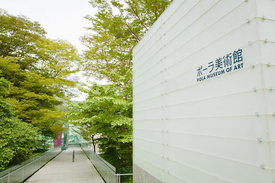 日本箱根「POLA美術館」與自然綠意共存收藏印象派藝術精粹