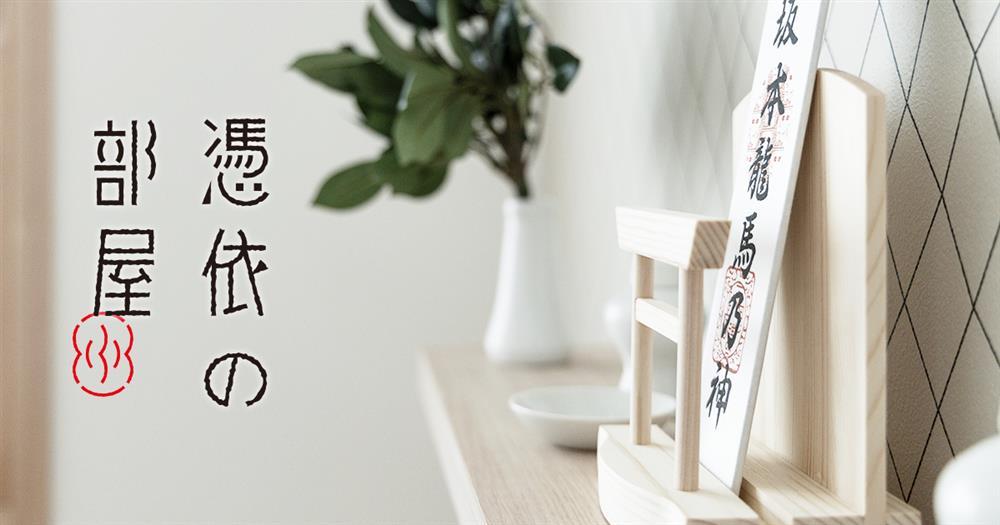 京都「不可思議旅館」3