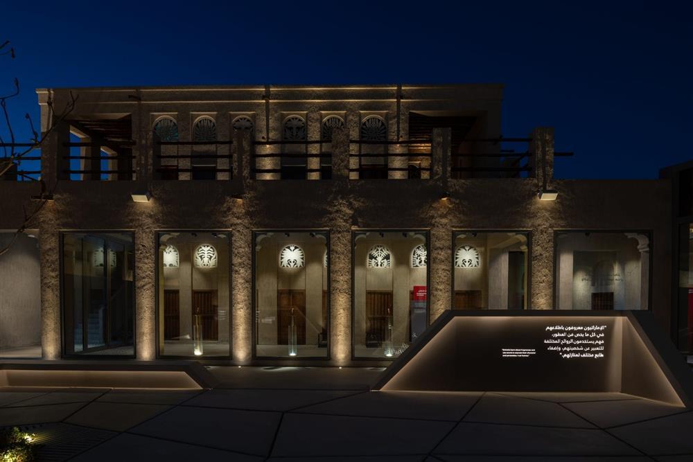 AlShindaghaMuseum