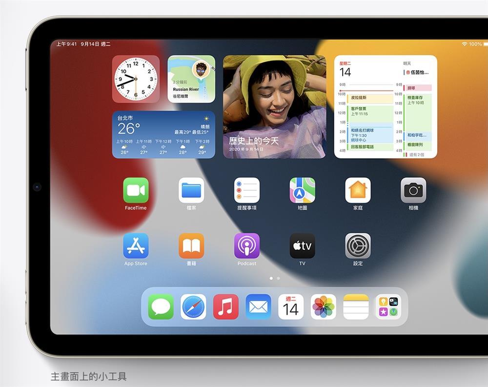 iPad mini6 八大新亮點8