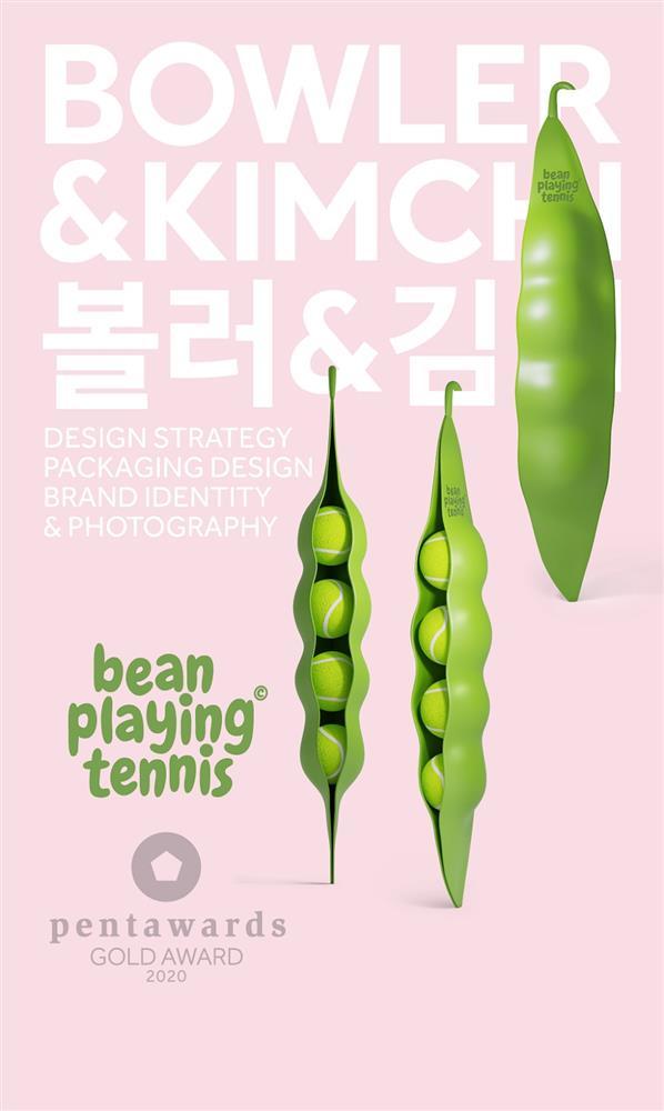 荷蘭設計公司Bowler&Kimchi打造豌豆莢造型的網球袋