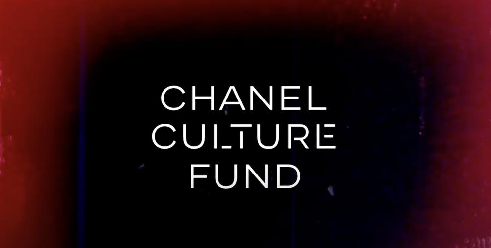 香奈兒文化基金CHANEL Cultural Fund