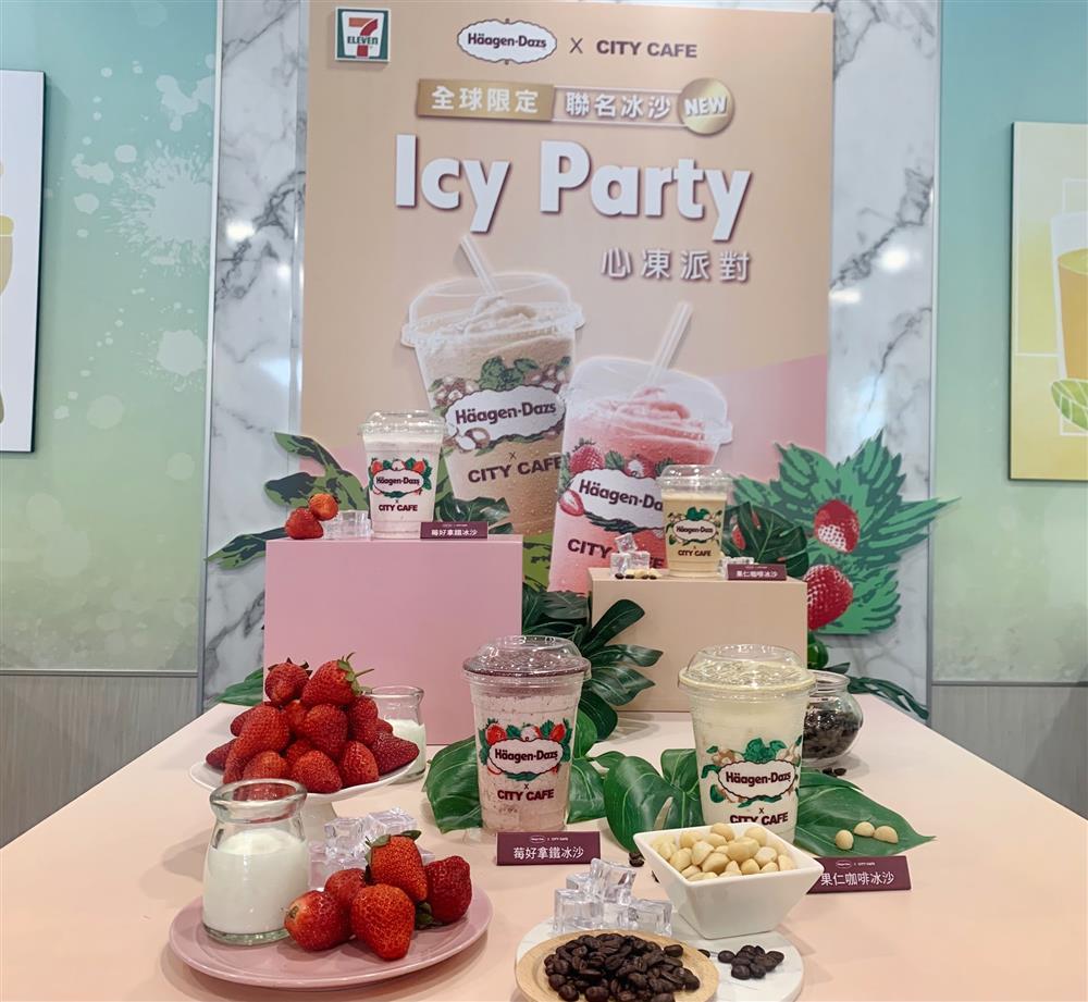CITY CAFE X Häagen-Dazs 全球限定聯名冰沙將於3月24日上市