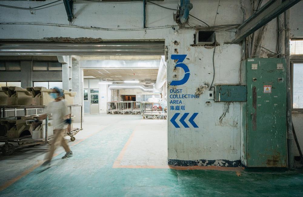 工廠見學和成_04