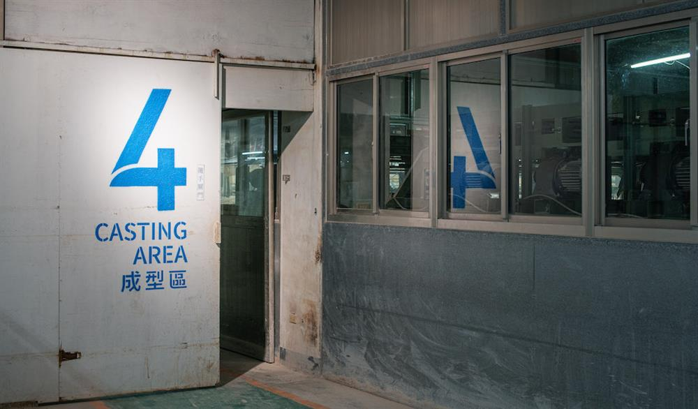 工廠見學和成_10