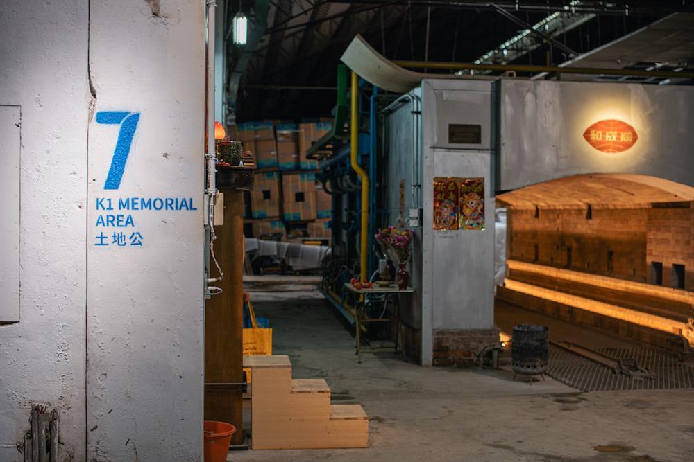 工廠見學和成_08