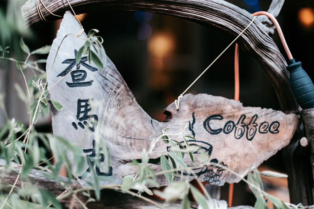 台中查馬克咖啡_04