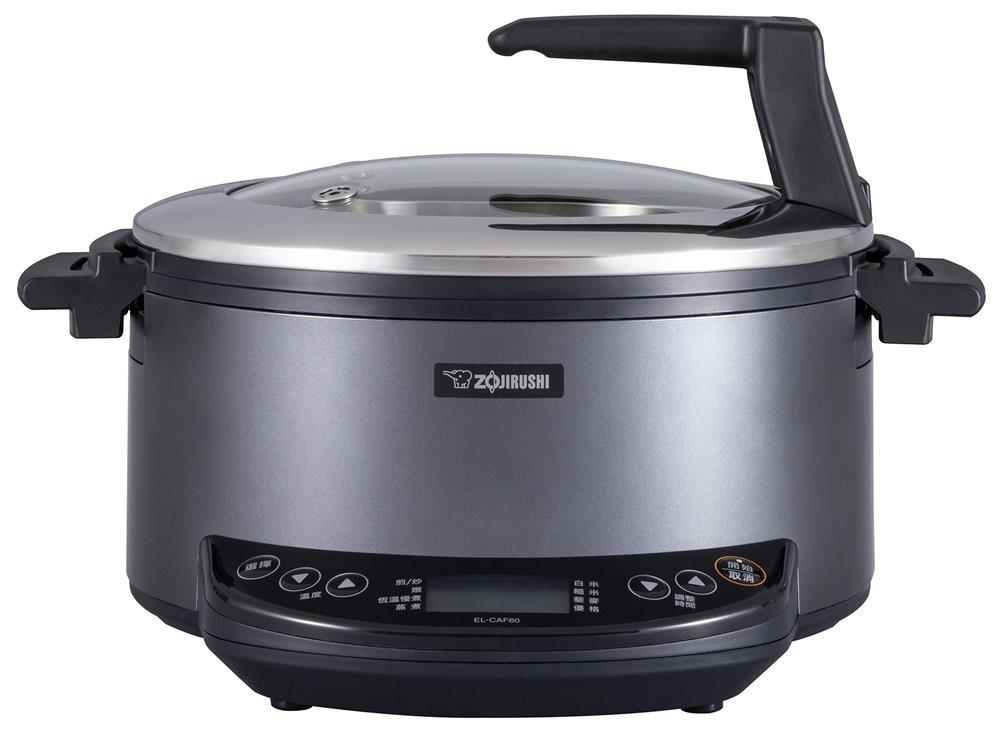 EL-CAF60_pro多功能萬用調理鍋_NTD10990