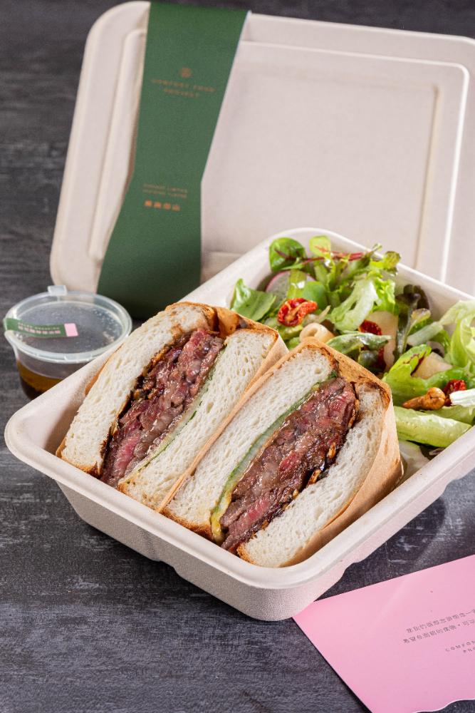 好想吃燒肉!燒肉中山啟動「療癒食物計畫」推出4款質感午餐_05