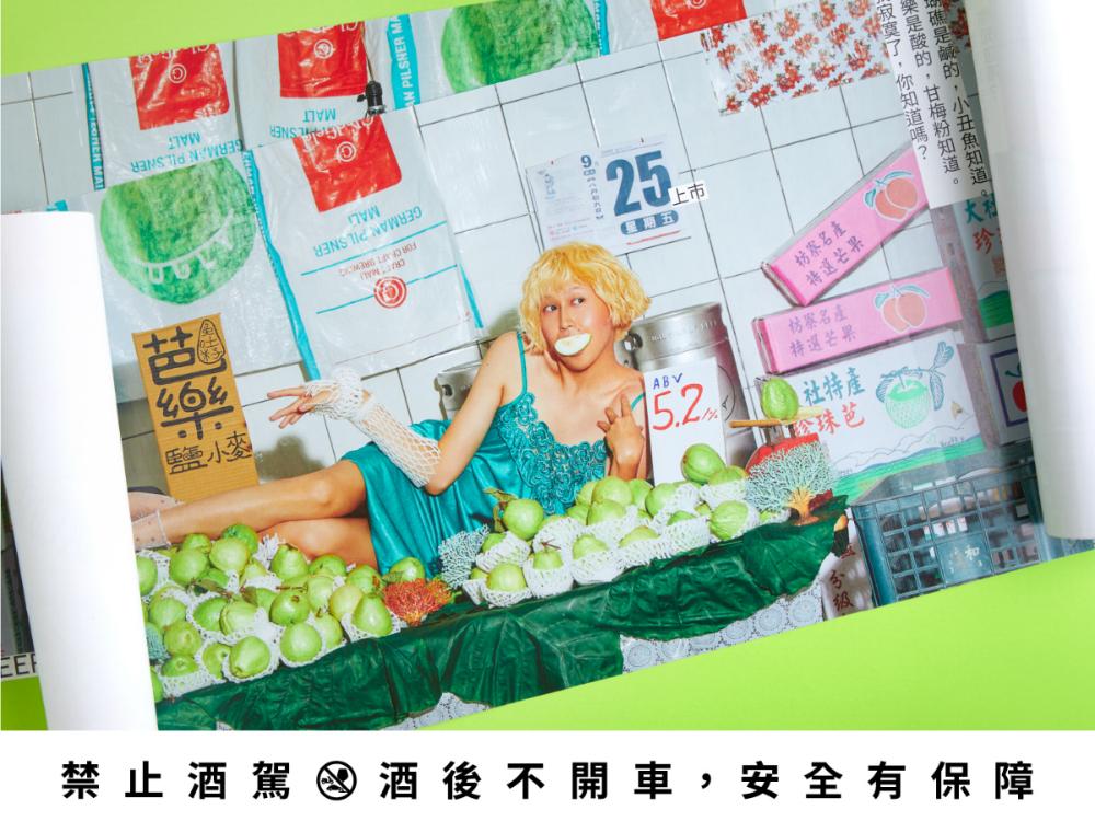 酉鬼啤酒&週末炸雞俱樂部_09