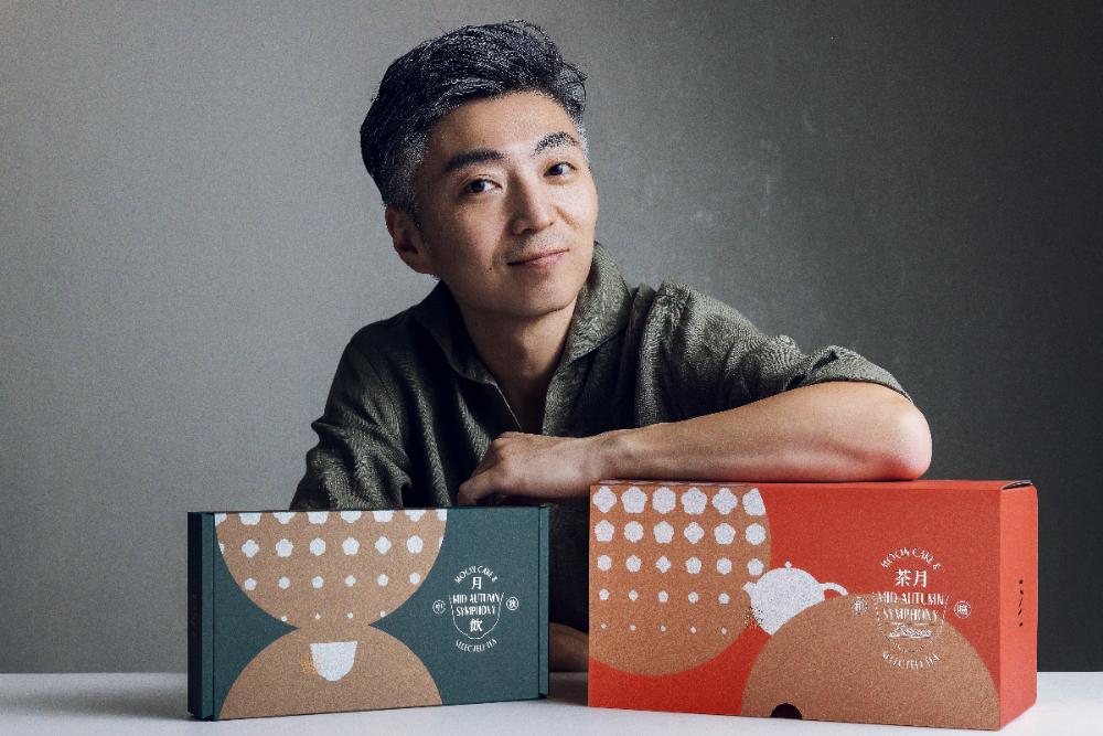 名廚出品的中秋禮盒!彭天恩、林泉、林明健推出節日限定禮盒即日開放預購_05