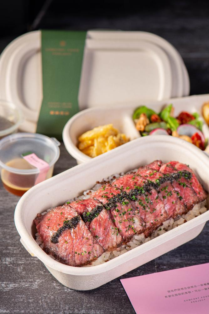 好想吃燒肉!燒肉中山啟動「療癒食物計畫」推出4款質感午餐_02