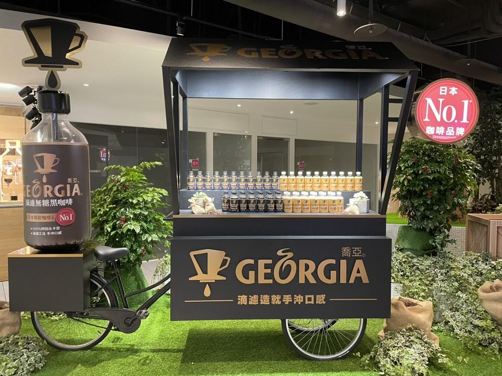 Georgia喬亞咖啡002