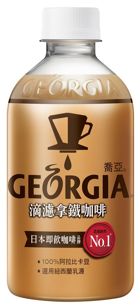 Georgia喬亞咖啡006