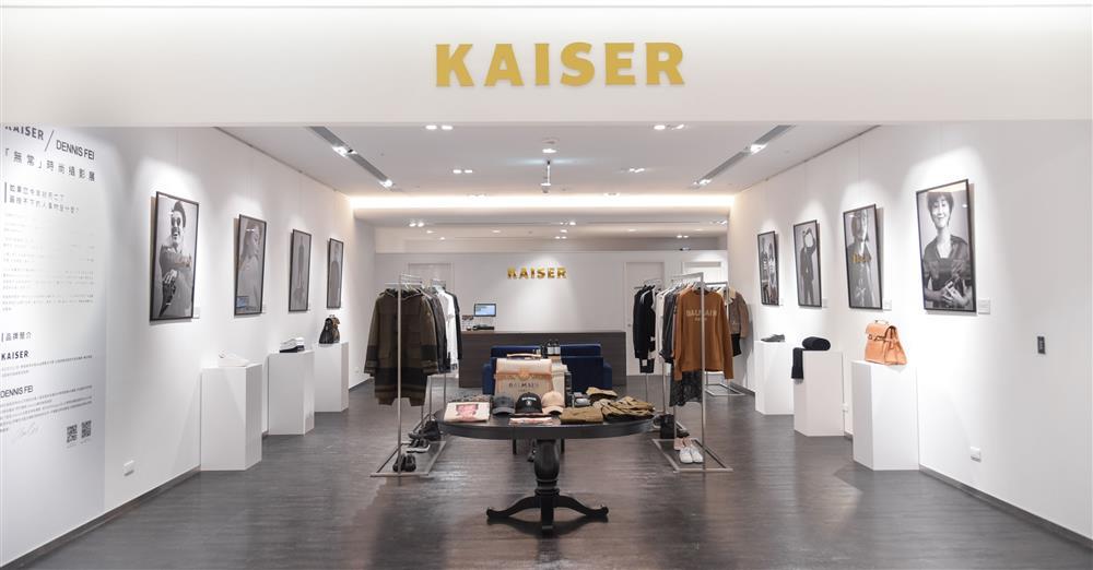 KAISER-店上照(2)