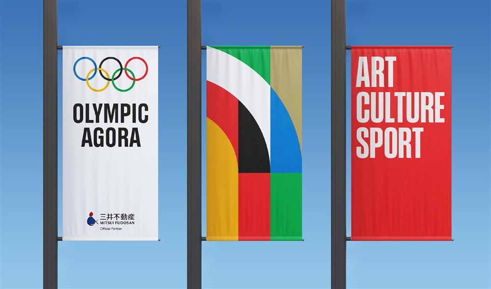 2020東京奧運「OLYMPIC AGORA」展覽線上看Olympic-Agora-banner-02
