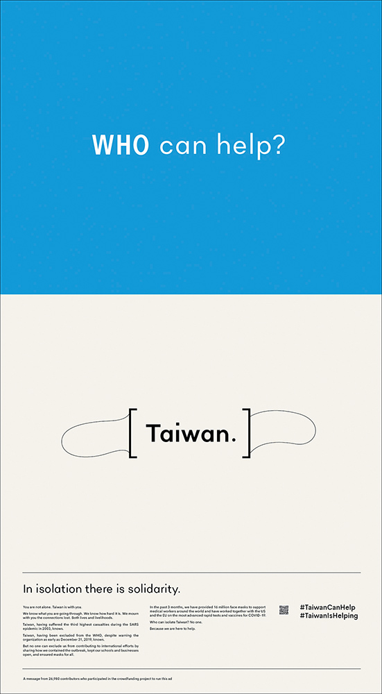 〔Taiwan〕使用中括號有被世界隔離的意味,並將口罩抽象化,但不希望台灣對世界的援助侷限在口罩,在最後投票並沒有勝出。