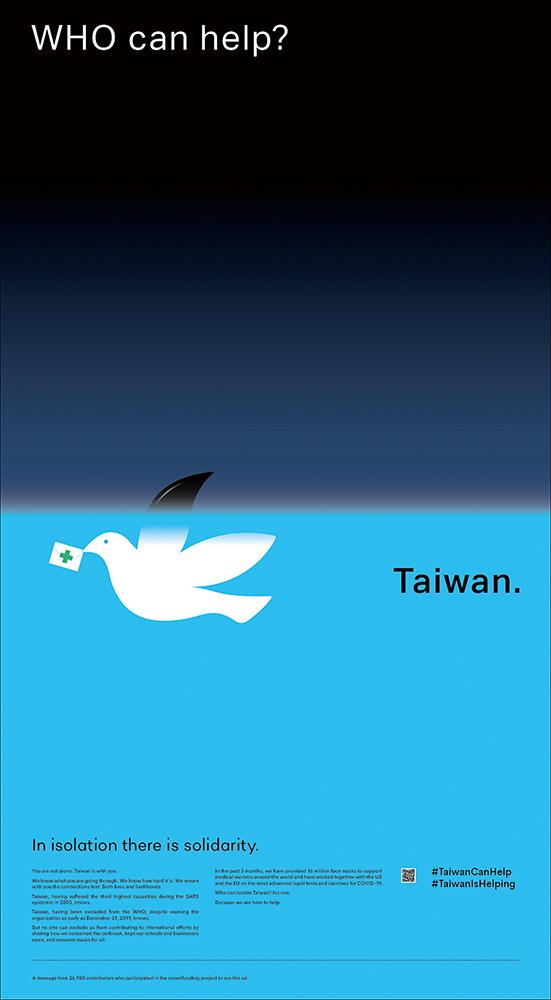「Taiwan Can Help」最初發想以上方鯊魚鰭暗喻危機、下方白鴿象徵台灣的友善訊息,但視覺具有攻擊意味和文案並不吻合。