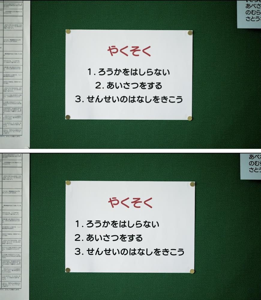 "PhotoCap 001 244 - 美感字体排版歌!日本""Layout song""教你4大排版美学技巧"