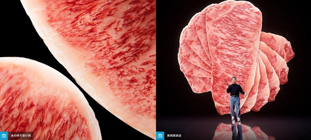 日本小林市推免費黑毛和牛圖庫「Oniku Images 」成另類城市行銷!光看就讓人流口水!_02