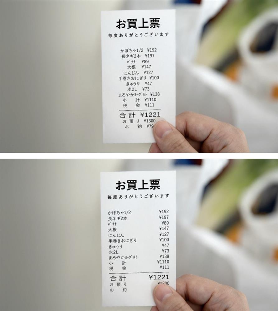 "PhotoCap 007 150 - 美感字体排版歌!日本""Layout song""教你4大排版美学技巧"