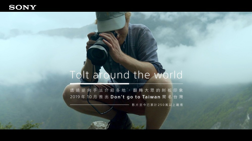 不要去台灣Don't Go to Taiwan影片讓百萬人著迷!法國影像導演Tolt親揭拍攝幕後與技巧