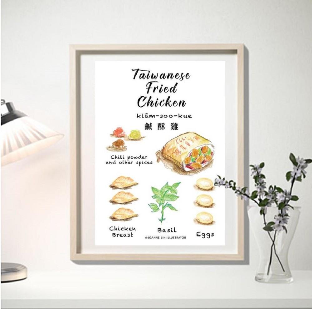 台灣迷人的街頭小吃!台灣插畫家Joanne Lin繪出蚵仔煎、珍珠奶茶等多道在地料理_11