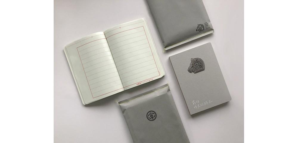 煤灰擴香石筆記本