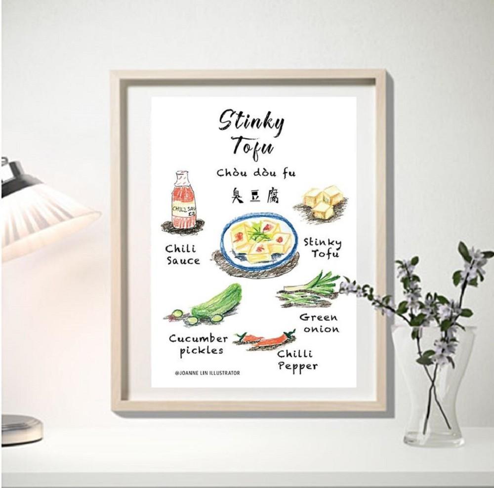 台灣迷人的街頭小吃!台灣插畫家Joanne Lin繪出蚵仔煎、珍珠奶茶等多道在地料理_02