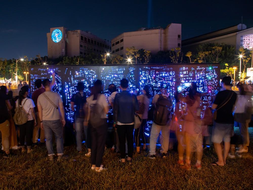 白晝之夜期間,觀眾群湧刻畫下他們的思念字句。
