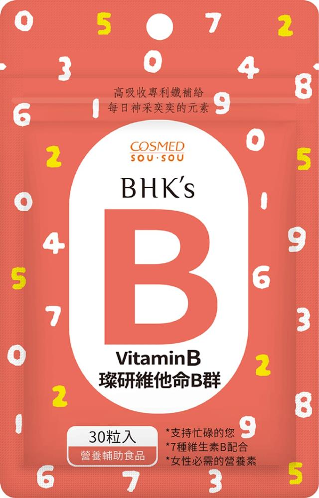 SOU.SOU-璨研維他命B群+鐵錠狀食品((30粒入)-十數