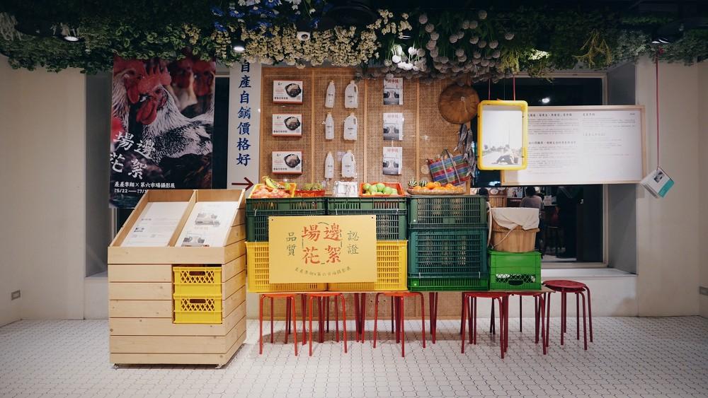 台中第六市場攝影展!郵差攝影師李翔《場邊花絮》