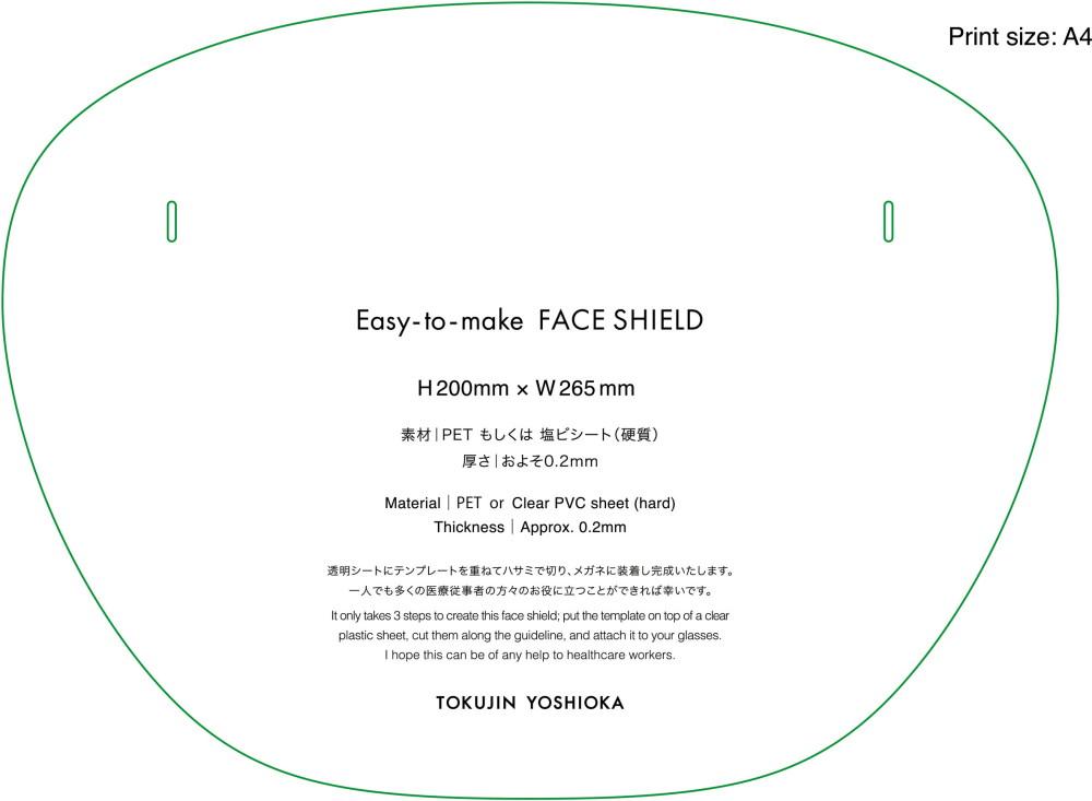 吉岡德仁防疫面罩設計_「DIY防護面罩」30秒完成!日本設計師公開自製面罩設計