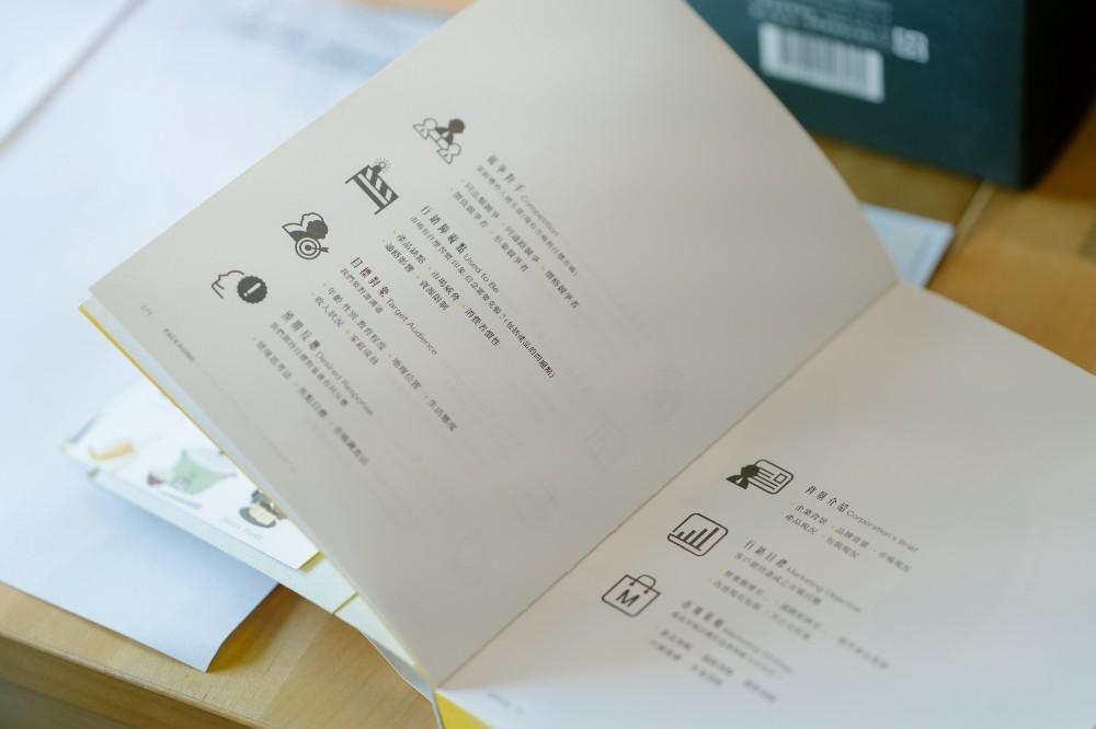 Victor-Branding-Design03