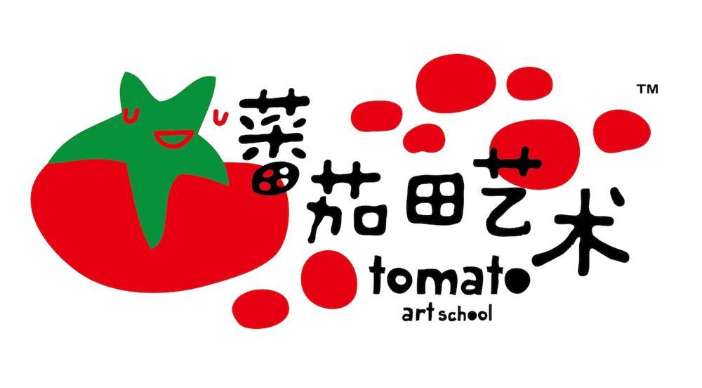 蕃茄田藝術過往視覺Logo