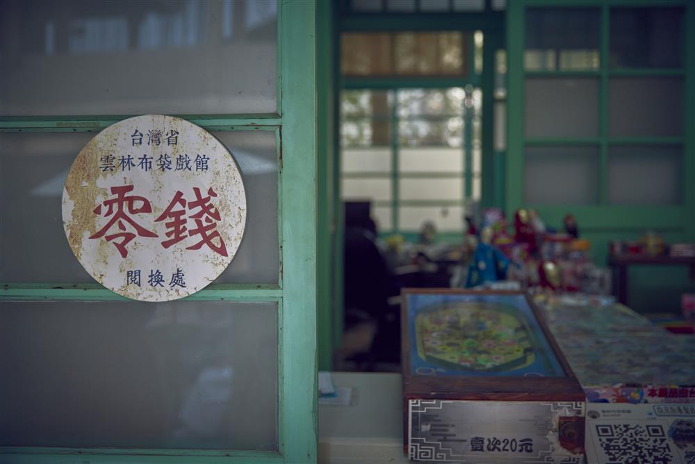 雲林景點二日遊散策!人文建築巡禮感受日式老屋浪漫08