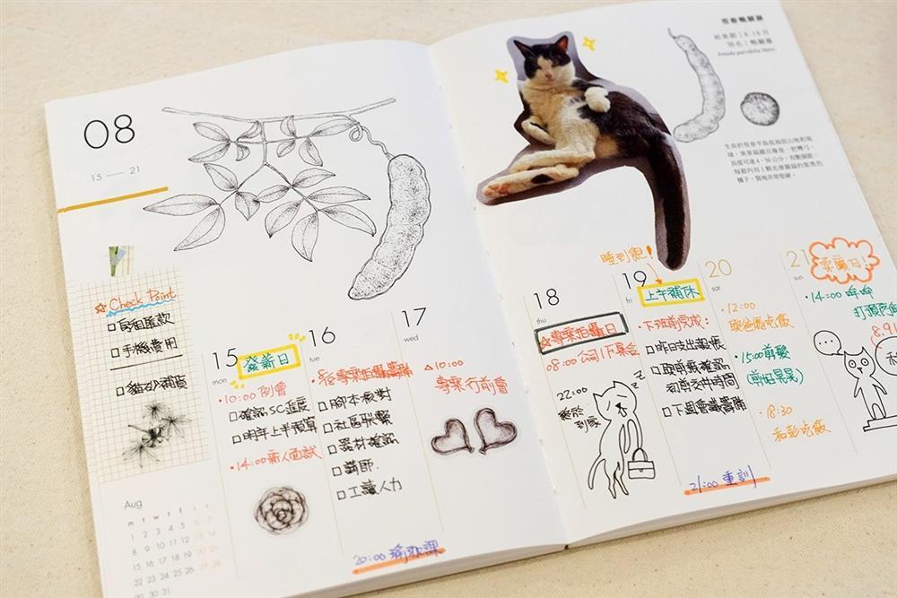 2022臺灣種實週曆14