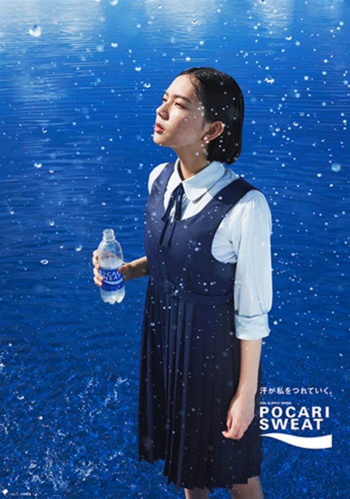 2021日本寶礦力水得廣告