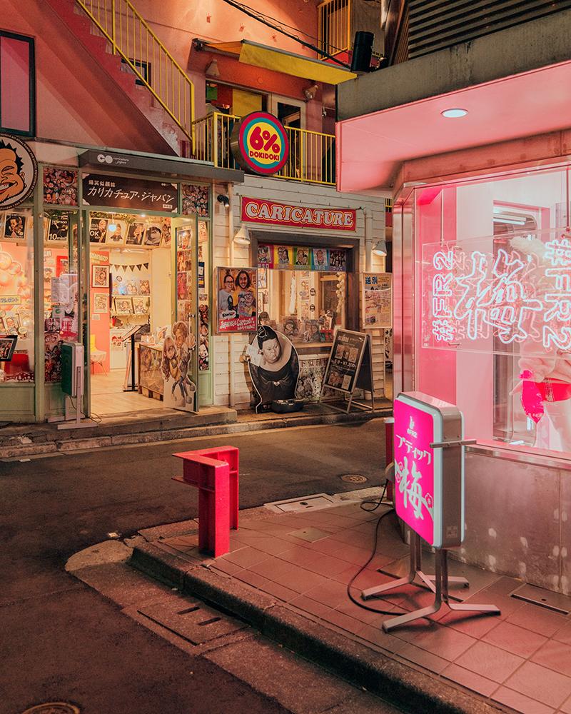 糖果色的東京!法國攝影師Ludwig Favre鏡頭下甜而不膩的東京城市風景_03