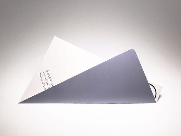designer-nengajo-2020-mikiji-nagai-580x435