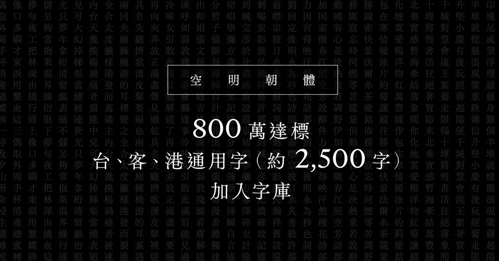 fb_preview_handover_yihsuan-05