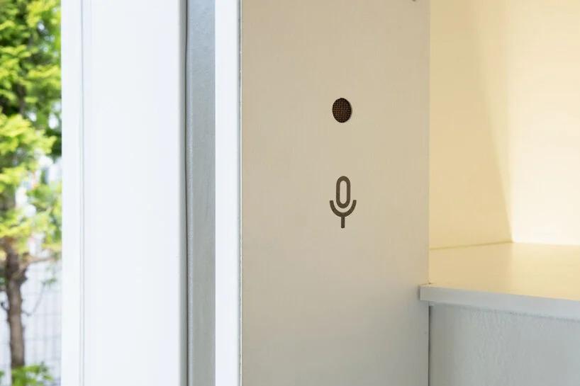 東京「Hi Toilet」聲控廁所4