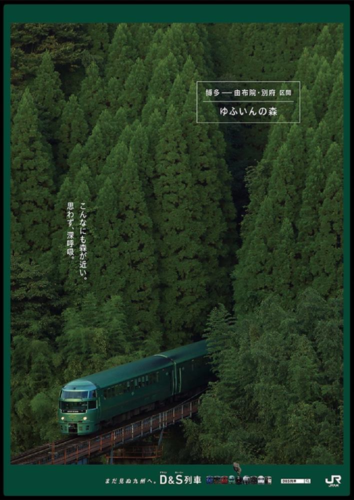 日本 2020 觀光海報大賞得獎作品出爐!
