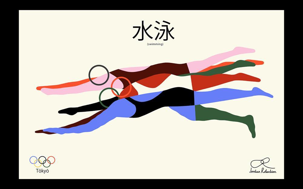 東京奧運插畫Jordan Robertson5