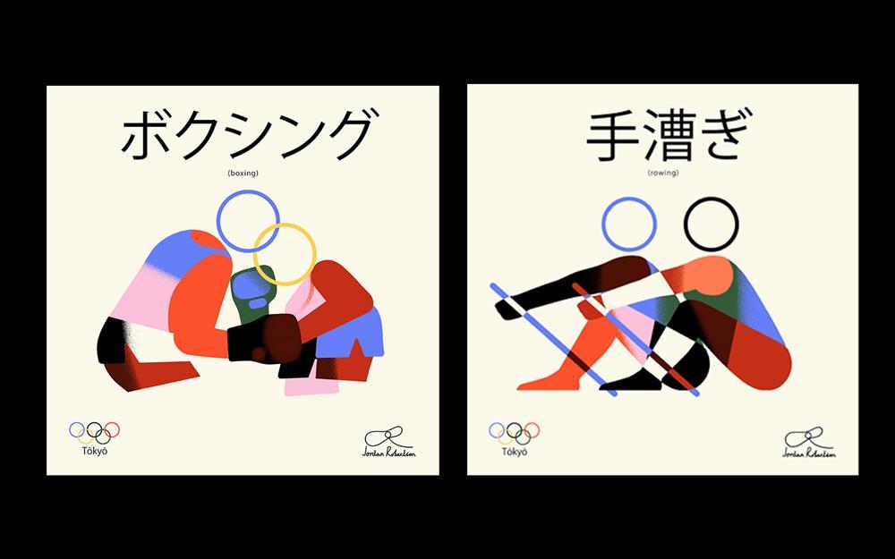 東京奧運插畫Jordan Robertson2