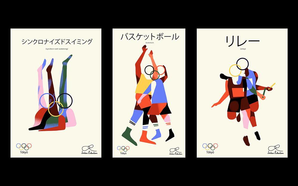 東京奧運插畫Jordan Robertson3