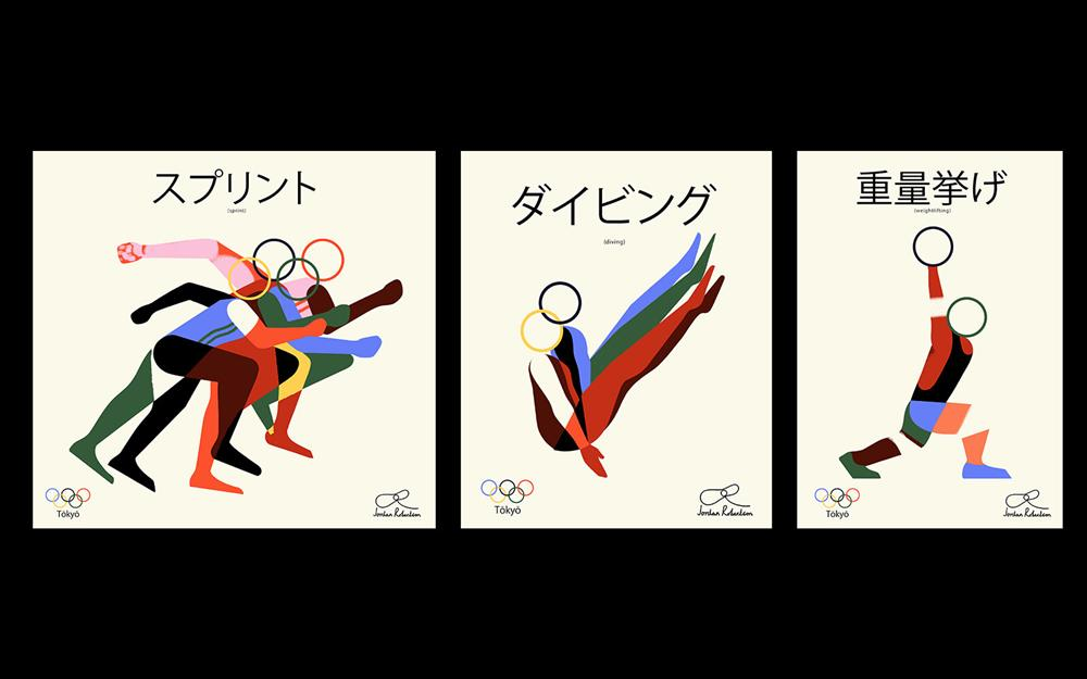 東京奧運插畫Jordan Robertson1