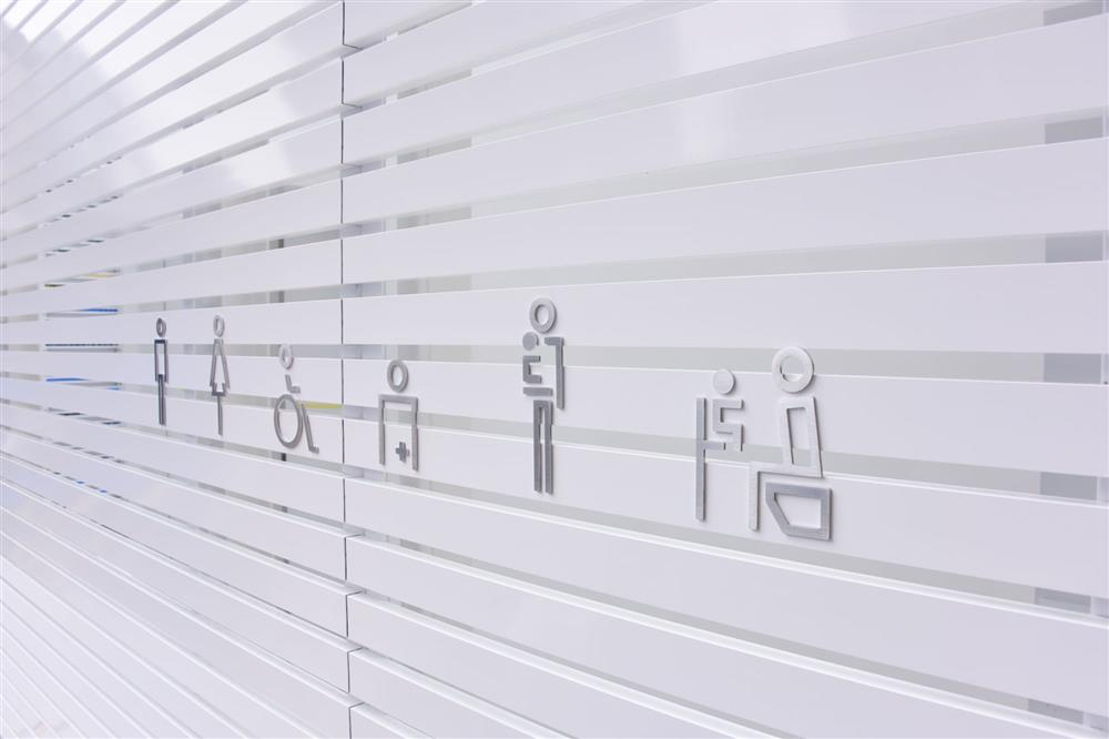 佐藤可士和設計「THE TOKYO TOILET」計畫中的「WHITE」公共廁所kawsiwasato-toilet-003