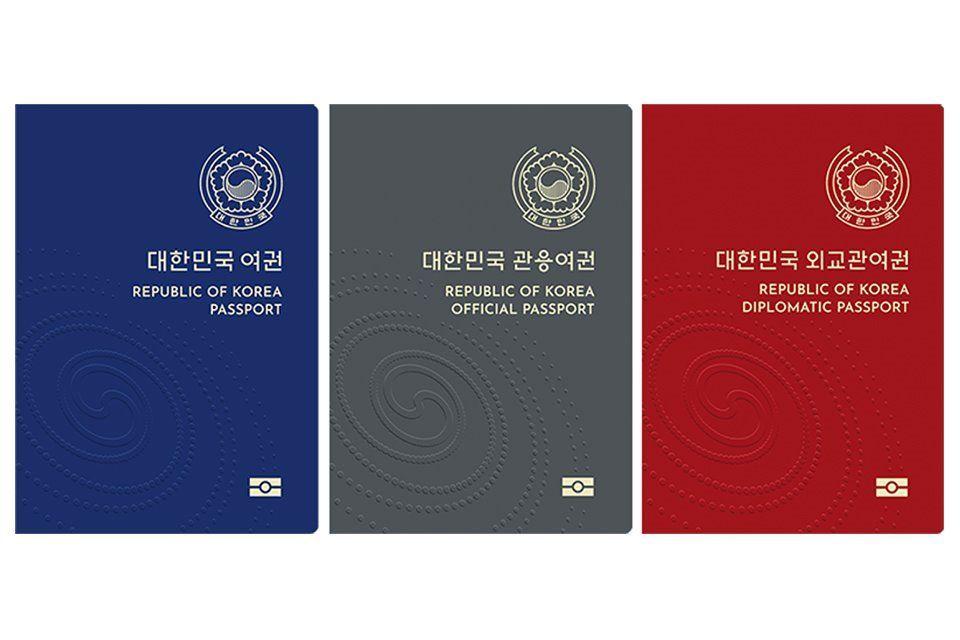 korean-passport-redesign-2020-010